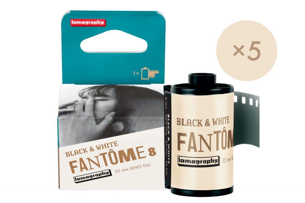 Fantôme Kino