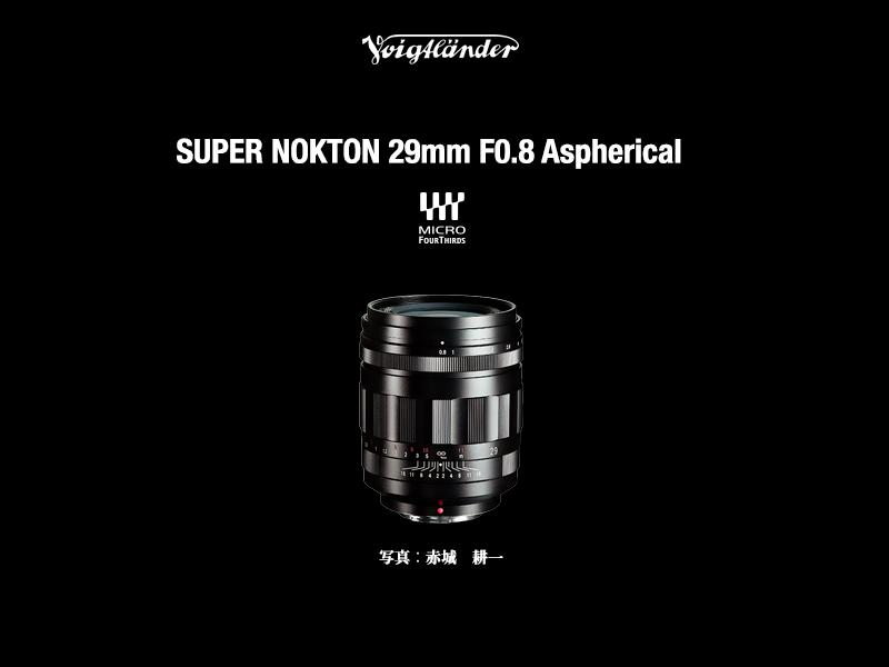 Voigtlander Super Nokton 29mm